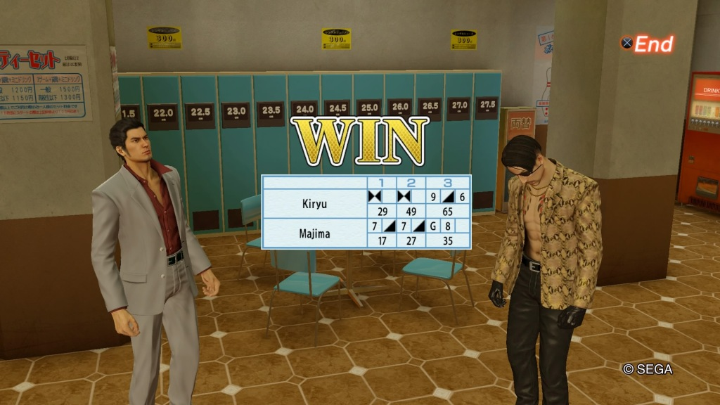 Victory at bowling against Majima. Kiryu stands to the left and Majima looks down to the right of the screen. Win is written in gold above the scoreboard. Kiryu won with 65 points to Majima's 35 points.